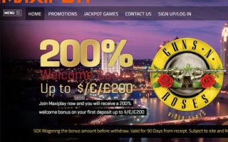 MaxiPlay Casino: £200 Bonus